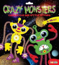 Дрофа-Медиа 3388 Сделай сам Crazy monsters