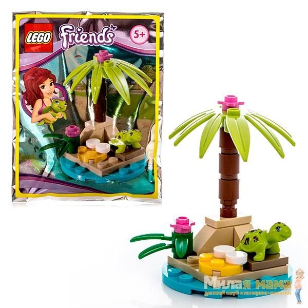 Lego Friends 561508 Лего Подружки Черепашка