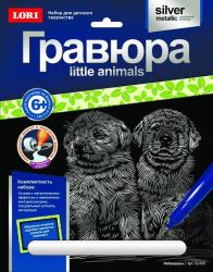 Гравюра Little ANIMALS Лабрадоры