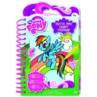 Fashion Angels 76691 Портфолио-блокнот My little pony