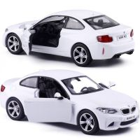 RMZ City 554034-WH Машина металлическая RMZ City BMW M2 Coupe with Strip, инерционная, белая,  1:32