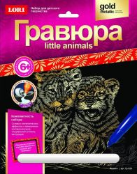 Гравюра Little ANIMALS Львята