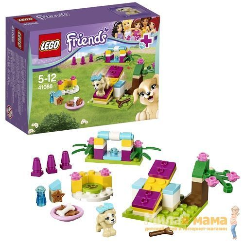 Lego Friends 41088 Лего Подружки Щенок
