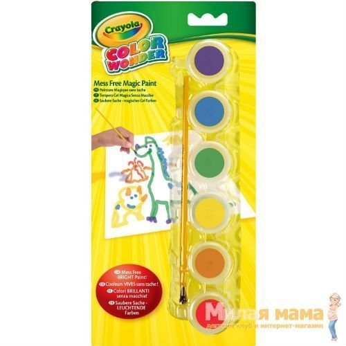 Crayola 75-0220 Краска Color Wonder, 6 цветов