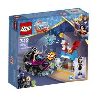 Конструктор LEGO SUPER HERO GIRLS Танк Лашины™